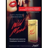 "Духи ""Sexy Life Wild Musk"" № 6 Aoud Vanille"