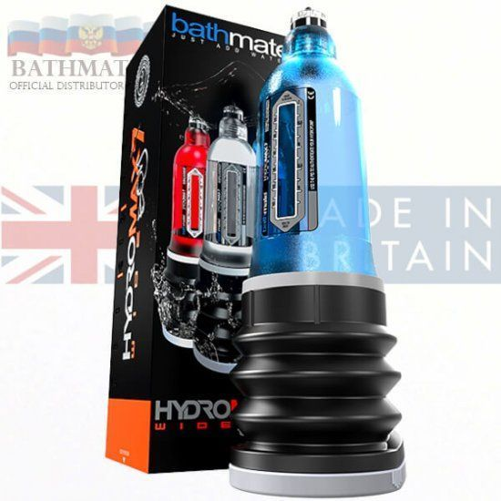 Гидропомпа HydroMax7 Wide Boy оригинал UK купить