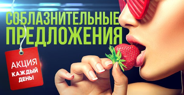 seks-shop-fryazino